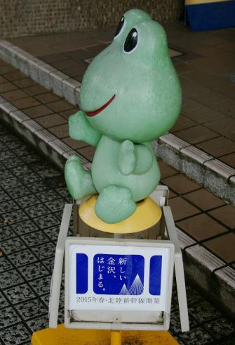 北陸新幹線 金沢〜大磯_f0348078_23234663.jpg
