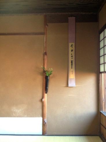 金澤町家 その1「武士系住宅」_f0348078_23434170.jpg