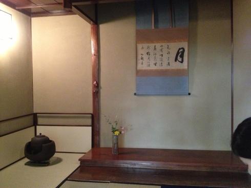 金澤町家 その1「武士系住宅」_f0348078_23453166.jpg