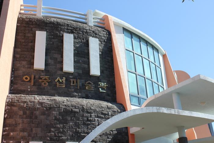 済州島とソウル 郷土料理と民族芸術に触れる旅 その6 イ・ジュンソプ(이중섭)美術館_a0223786_10165080.jpg