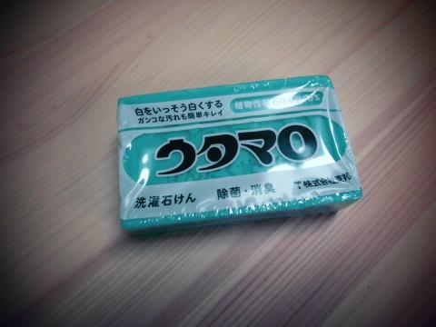 b0320993_20091005.jpg