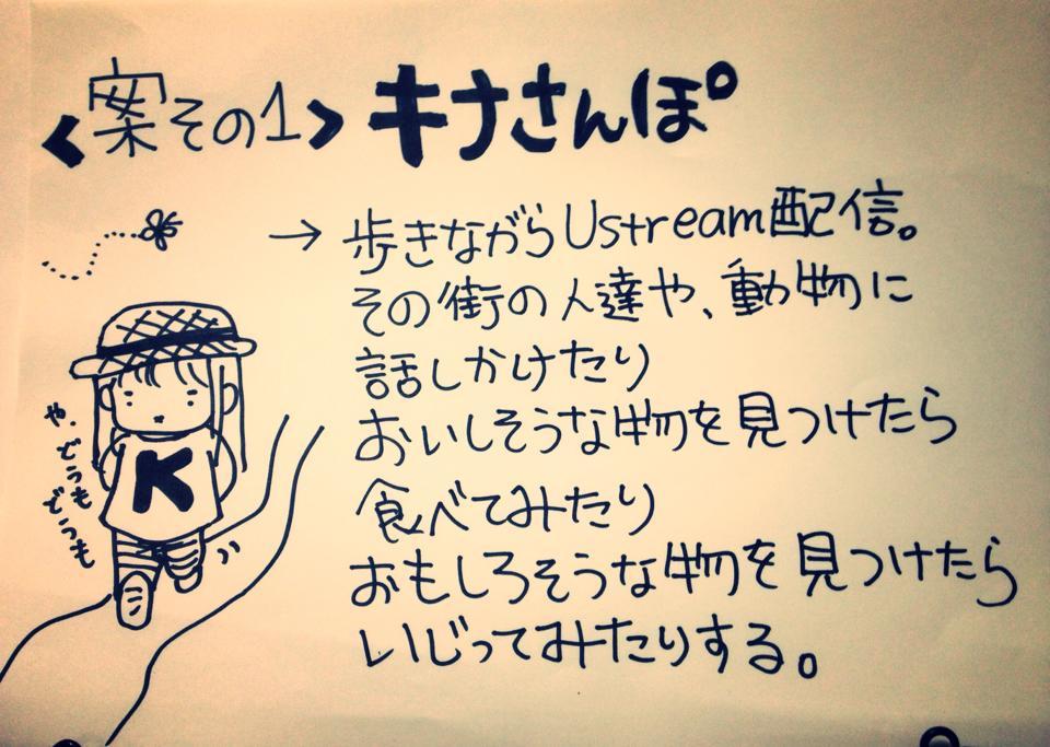 ネット上でのコミニュケーション GO!GO!GO!_f0115311_14481618.jpg