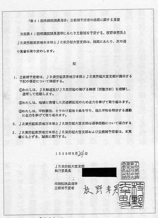 「防火病の日」:大正の関東大震災11万人の犠牲者は不遜朝鮮人の放火で失われた!_e0171614_10371694.jpg