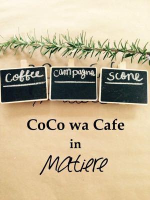 CoCo wa Cafe in Matiere_e0166925_14245434.jpg