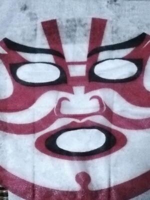 歌舞伎フェイスパック_a0272042_102419.jpg