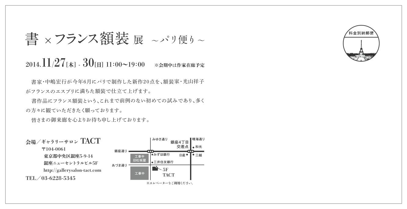 f0153452_18134337.jpg