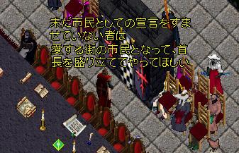 b0022669_1452518.jpg