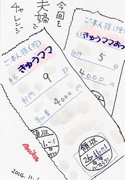 b0140270_850944.jpg