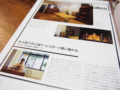 LAST issue07_b0170577_2042339.jpg
