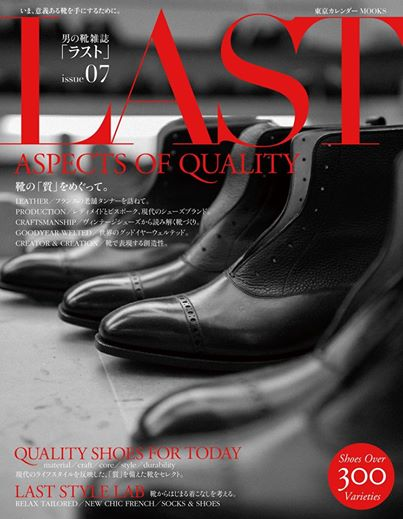 LAST issue07_b0170577_2054394.jpg