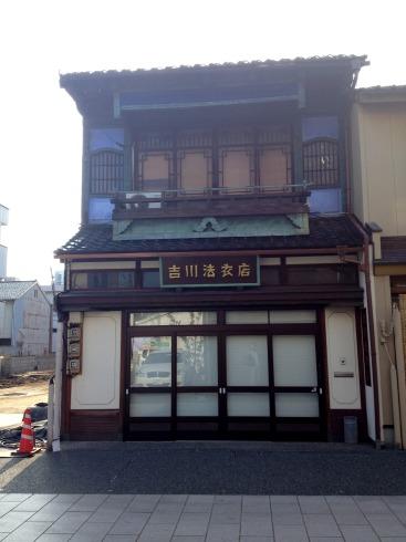 金澤町家 その2『町家』_f0348078_11004312.jpg