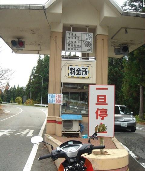 蔵王へ 紅葉最終編_b0080681_2161234.jpg