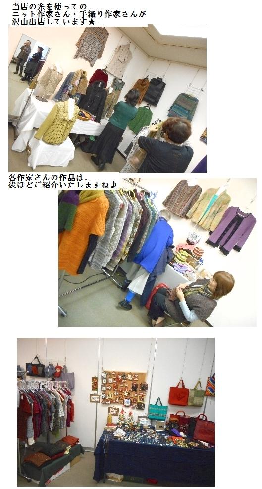 アトリエfor youさん主催の、手作り展に行って参りました♪_c0221884_19143164.jpg