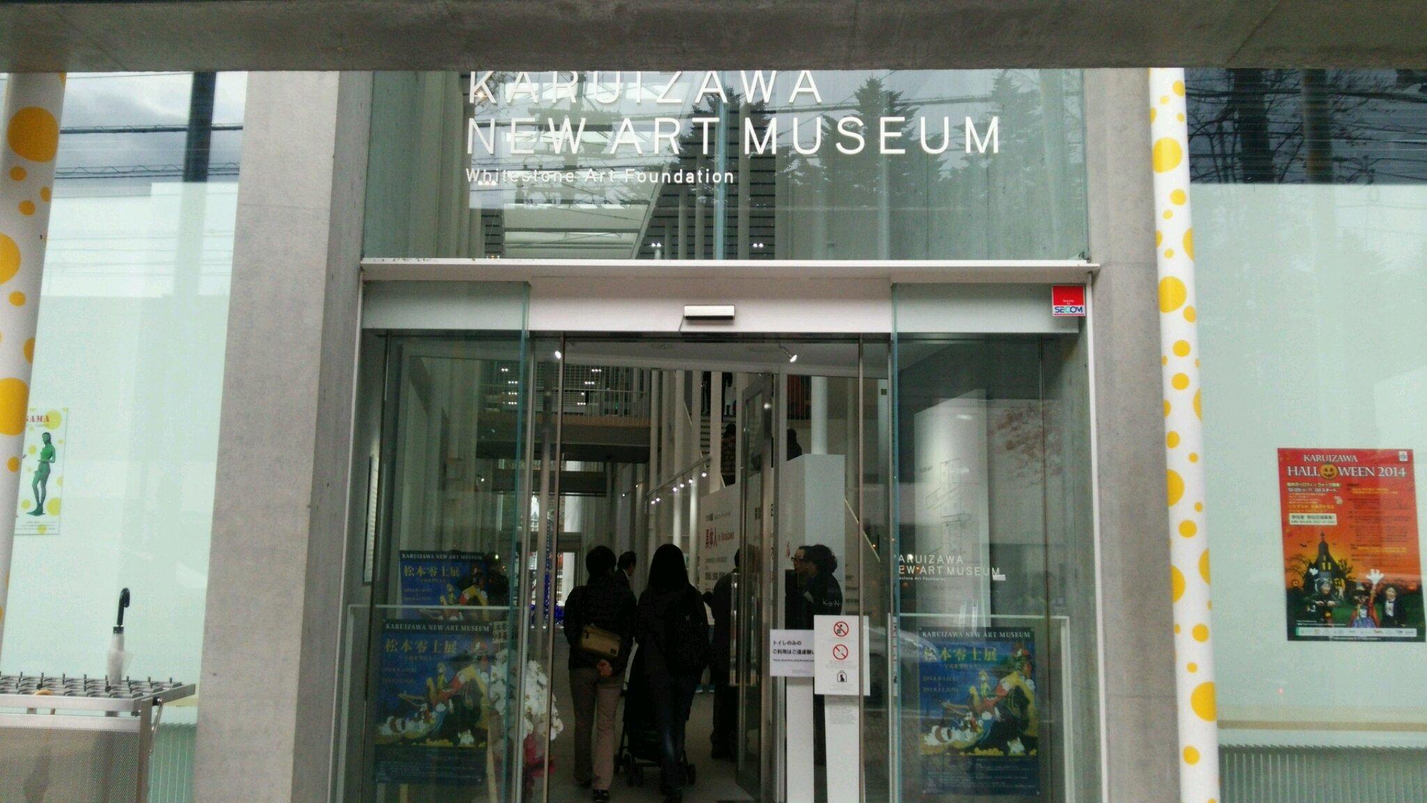 軽井沢ニューアートミュージアムに行きました。_e0119092_1115076.jpg