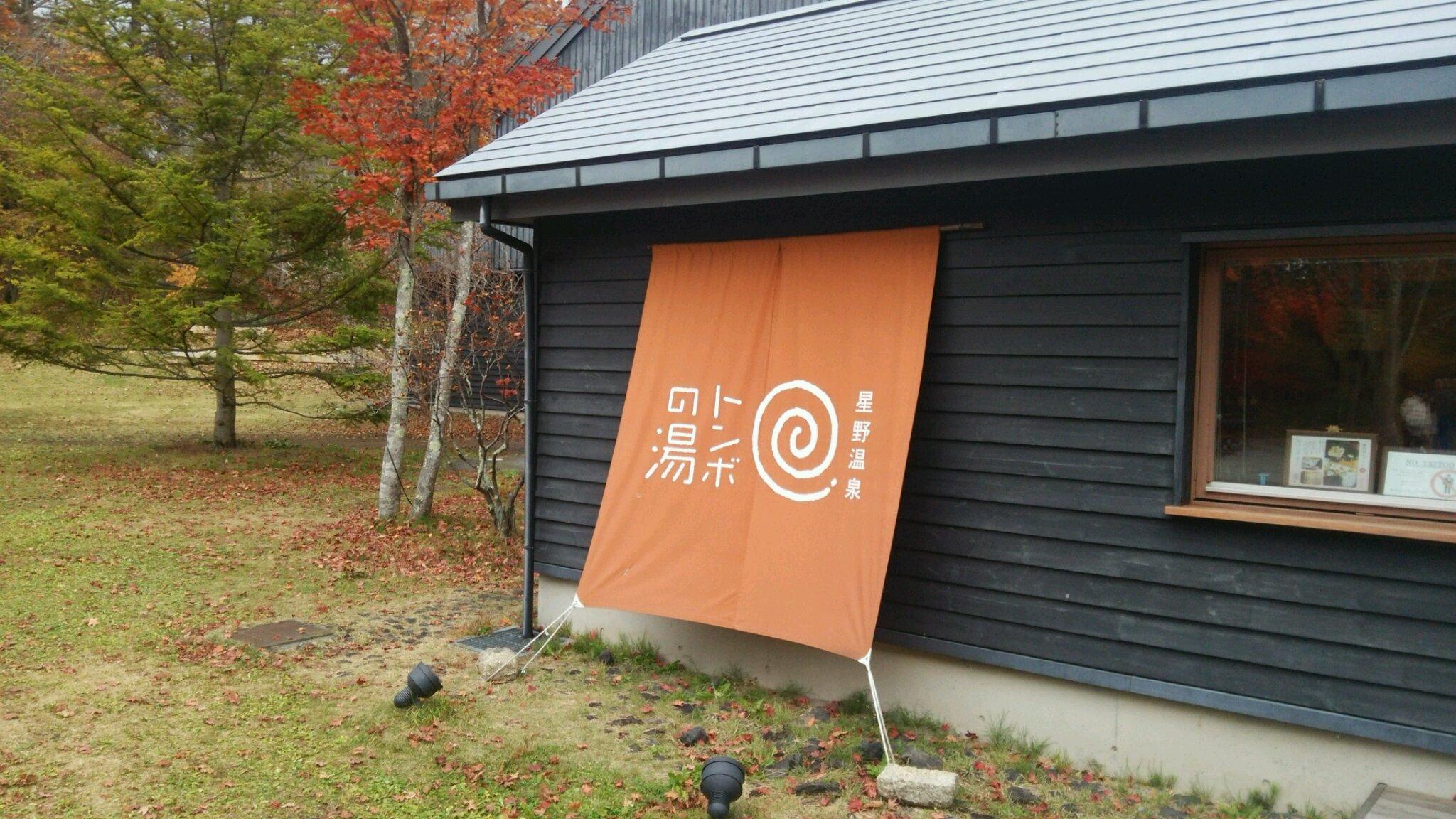 軽井沢ニューアートミュージアムに行きました。_e0119092_11334337.jpg