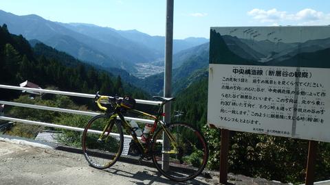 BRM927静岡(北遠200)-2_b0024696_2105324.jpg