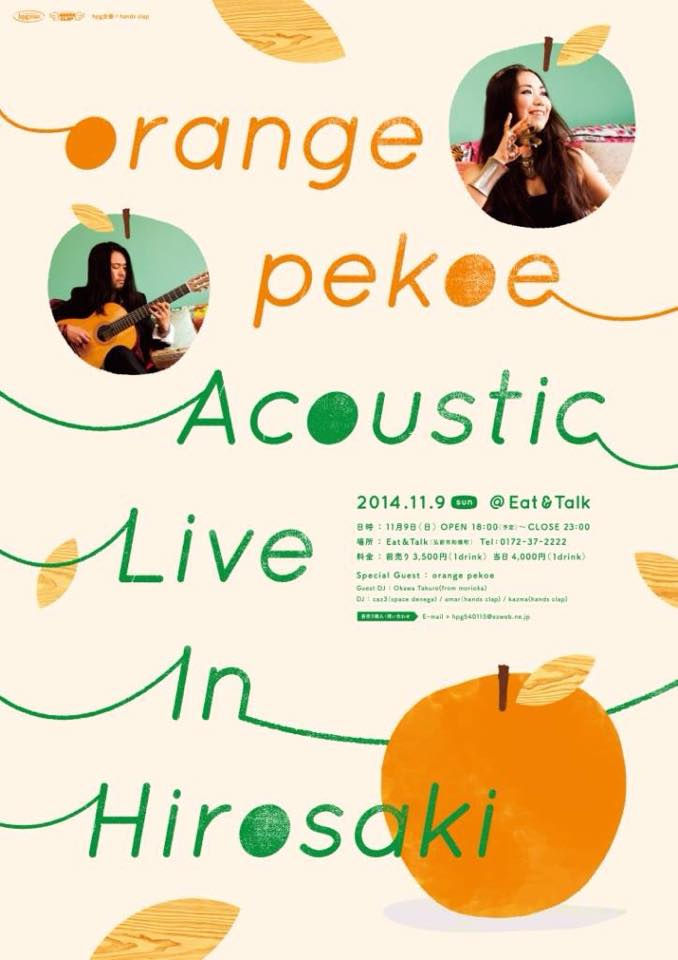 orange pekoe Acoustic Live In Hirosaki_c0222907_17201013.jpg