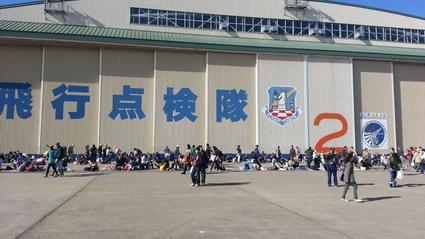 2014年11月3日 入間基地航空祭@航空自衛隊入間基地_b0042308_23504065.jpg