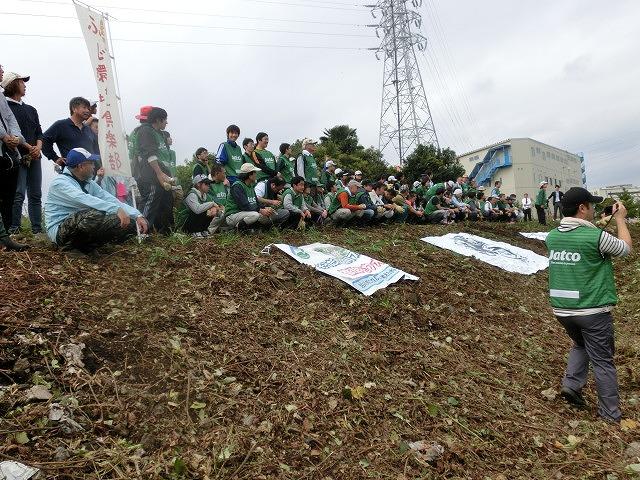 「よき企業市民」に 中塚社長を始め120名以上のジヤトコの皆さんに参加いただいたヒガンバナの植付け作業_f0141310_7425653.jpg