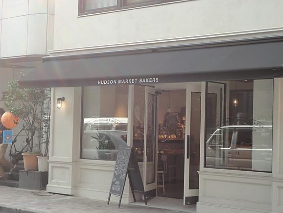 Hudson Market Bakers&菓子工房ルスルス_e0230011_17315916.jpg