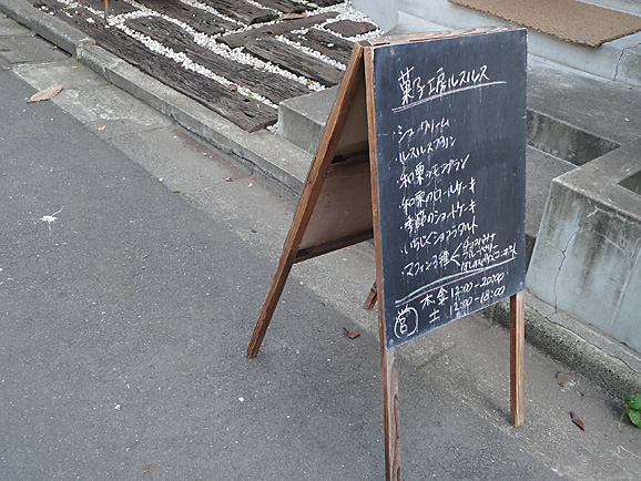 Hudson Market Bakers&菓子工房ルスルス_e0230011_1739482.jpg