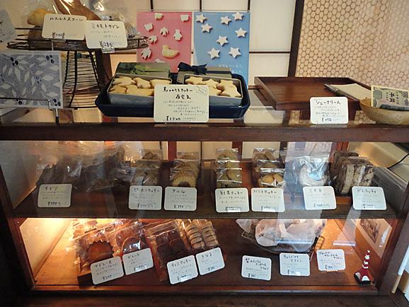 Hudson Market Bakers&菓子工房ルスルス_e0230011_1741262.jpg