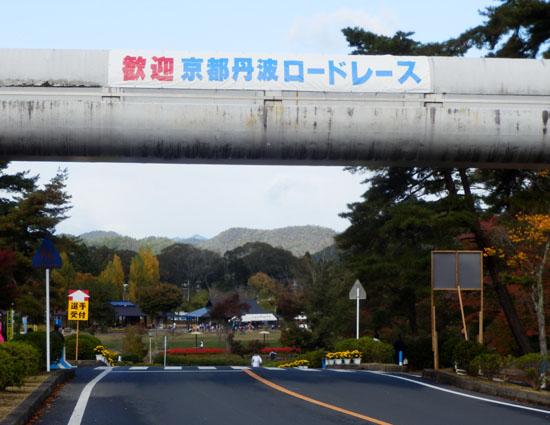 2014京都丹波ロードレース_e0048413_21322737.jpg
