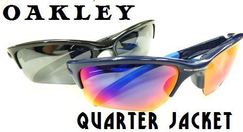 OAKLEY-オークリー-NEWサングラスが入荷致しました! by甲府店_f0076925_1183454.jpg