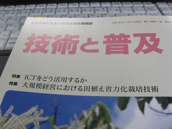 f0329538_14002698.jpg