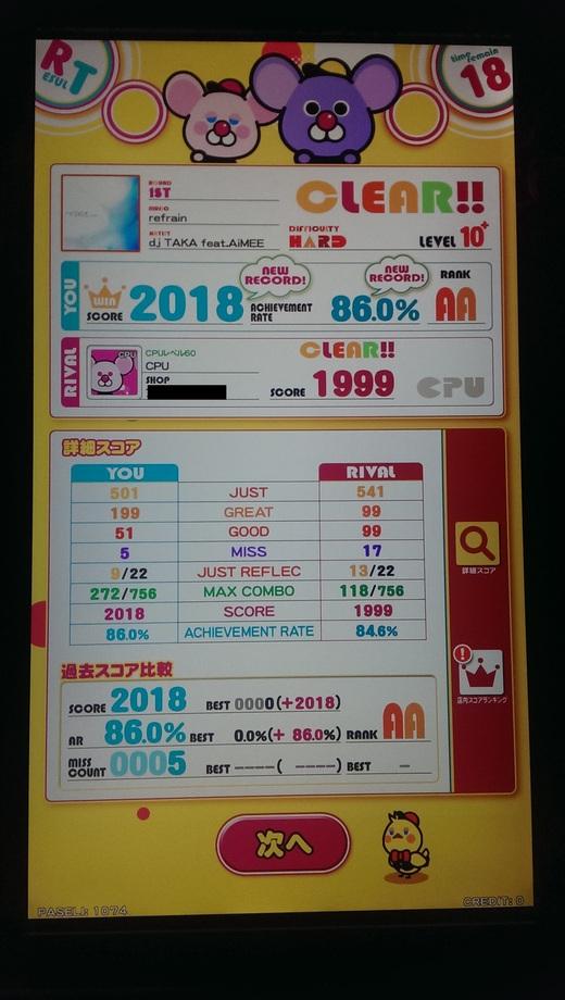 f0019846_16221477.jpg