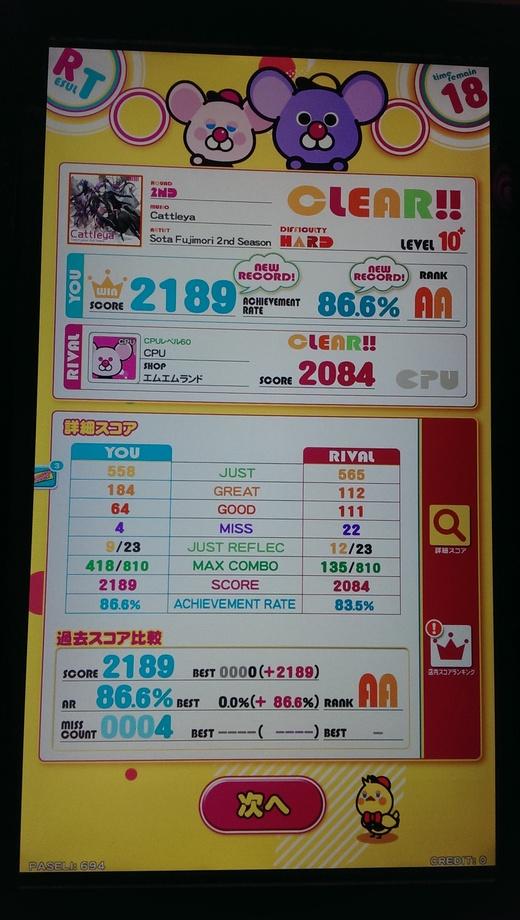 f0019846_16533270.jpg