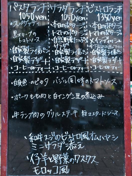 茅場町ランチ ビストロサブリエ 究極のフォアグラステーキ丼_b0133053_1451613.jpg