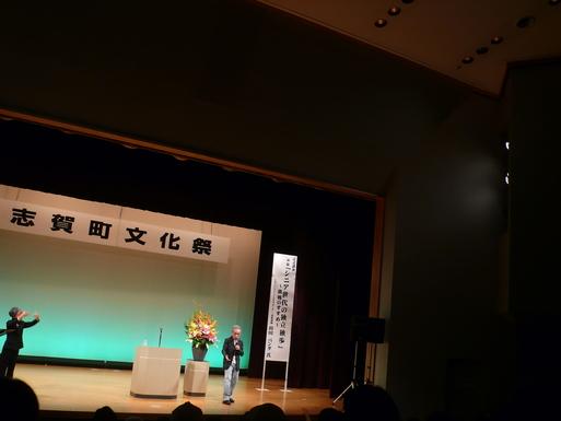 志賀町文化祭_b0096957_21422015.jpg