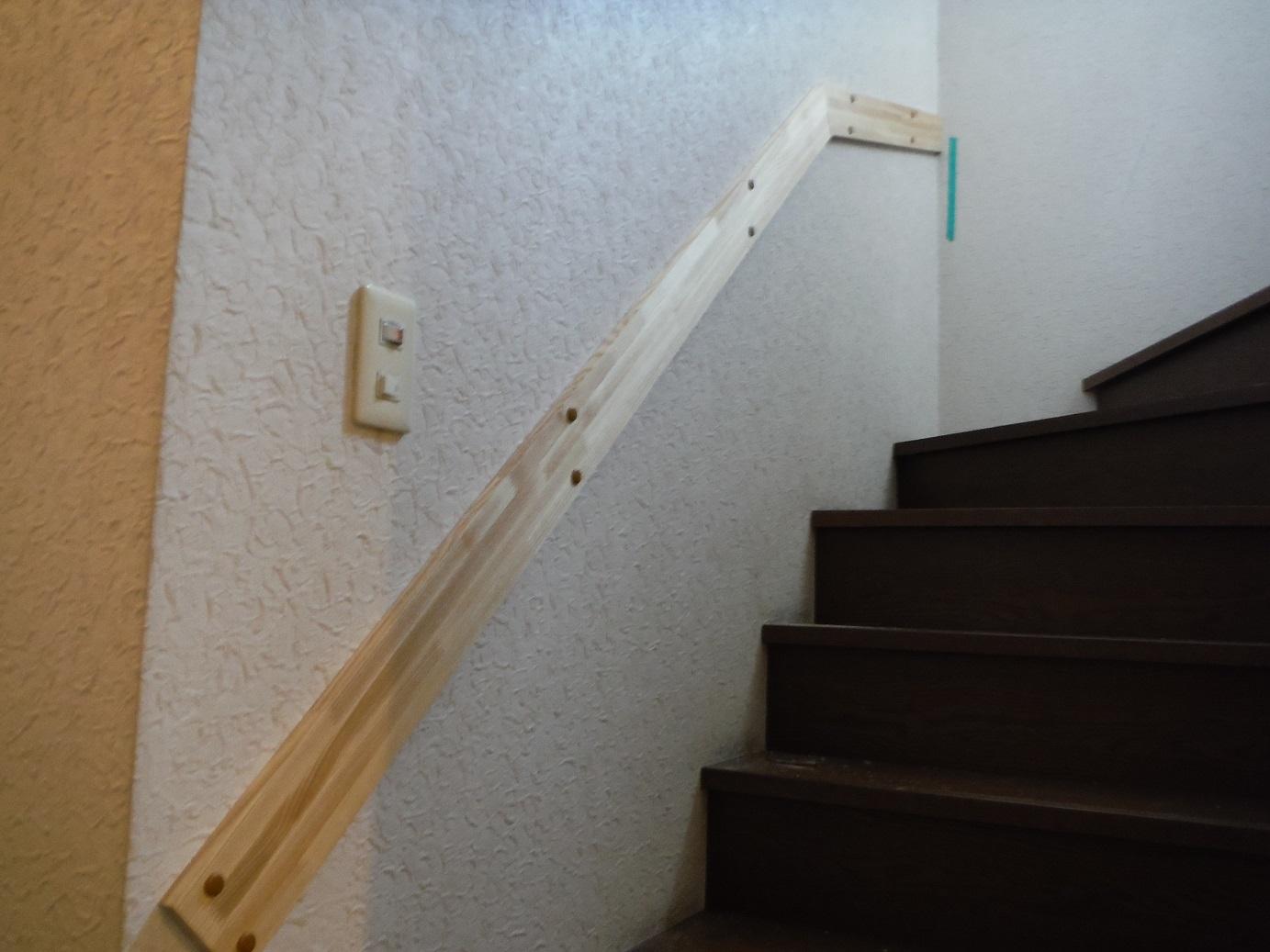 階段手すり ~ 手すりをしっかり固定。_d0165368_6134039.jpg