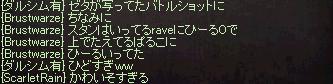 b0083880_0212988.jpg