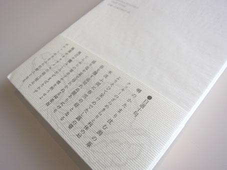 f0071480_19375596.jpg