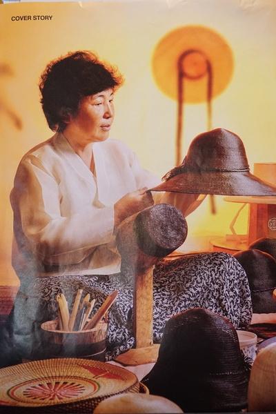 済州島とソウル 郷土料理と民族芸術に触れる旅 その4 パワースポットから冠帽資料館と石文化公園_a0223786_14391561.jpg