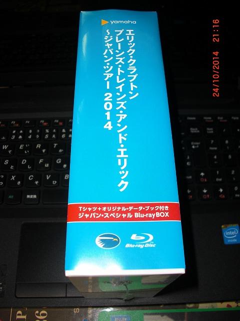 f0148890_2164898.jpg