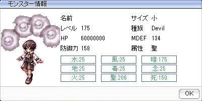 e0115011_20302359.jpg