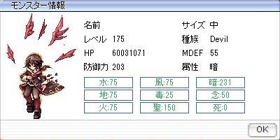 e0115011_20303349.jpg