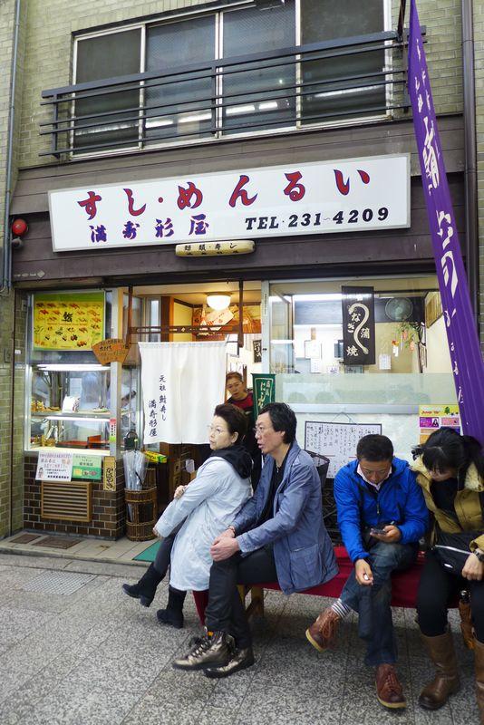 この季節は鯖やろ!「満寿形屋(ますがたや)」さん 「jolie parole」さん (京都市)_d0108737_1414344.jpg