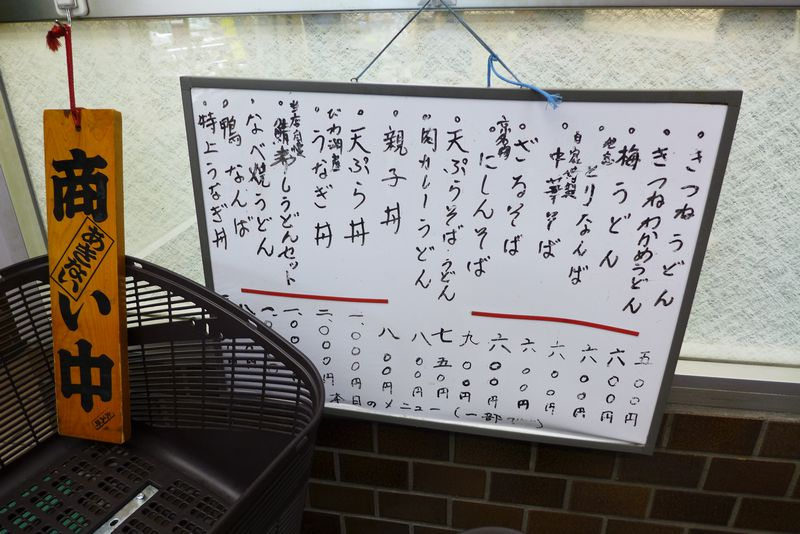 この季節は鯖やろ!「満寿形屋(ますがたや)」さん 「jolie parole」さん (京都市)_d0108737_1415387.jpg