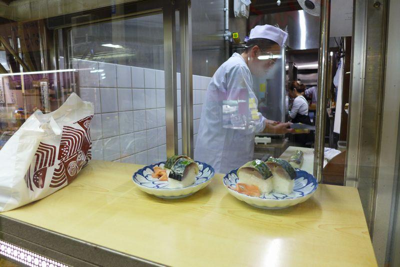 この季節は鯖やろ!「満寿形屋(ますがたや)」さん 「jolie parole」さん (京都市)_d0108737_1415934.jpg
