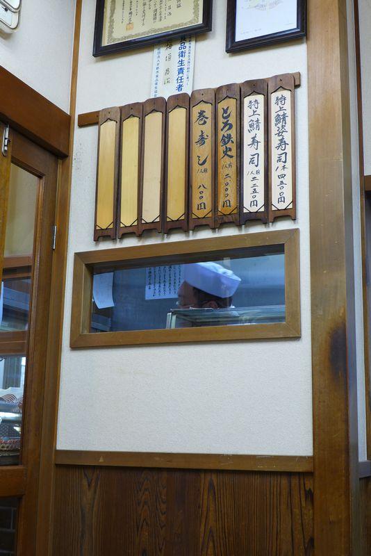 この季節は鯖やろ!「満寿形屋(ますがたや)」さん 「jolie parole」さん (京都市)_d0108737_1421875.jpg
