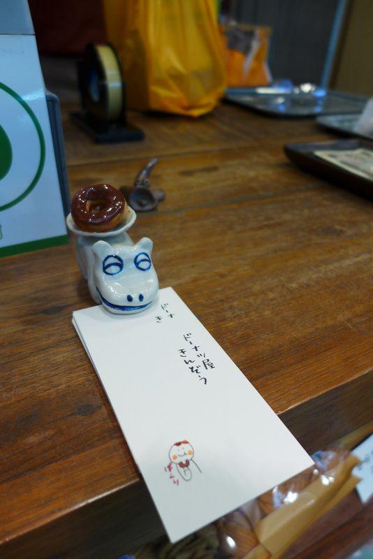 この季節は鯖やろ!「満寿形屋(ますがたや)」さん 「jolie parole」さん (京都市)_d0108737_1431866.jpg