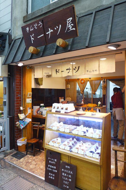 この季節は鯖やろ!「満寿形屋(ますがたや)」さん 「jolie parole」さん (京都市)_d0108737_143694.jpg
