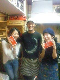 blog:ライオンの笑顔_a0103940_19381084.jpg