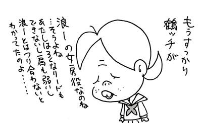 10月28日(火)日本シリーズ第3戦【ソフトバンク−阪神】(ヤフオクドーム)●1ー5_f0105741_15333646.jpg