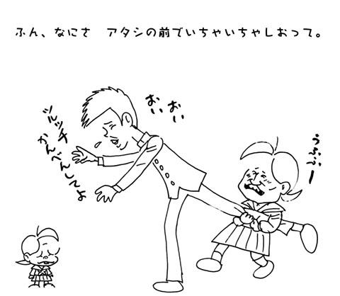 10月28日(火)日本シリーズ第3戦【ソフトバンク−阪神】(ヤフオクドーム)●1ー5_f0105741_15334582.jpg