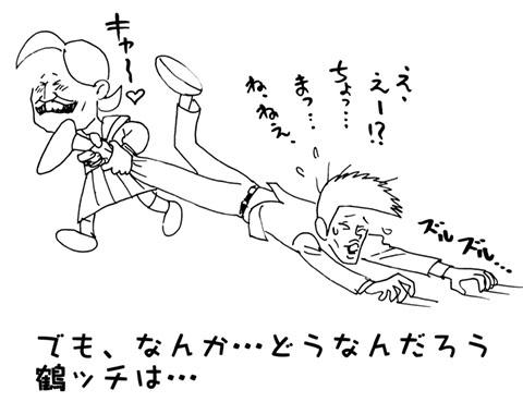10月28日(火)日本シリーズ第3戦【ソフトバンク−阪神】(ヤフオクドーム)●1ー5_f0105741_15335519.jpg